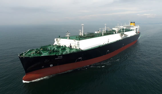 2017 New LNG Vessel